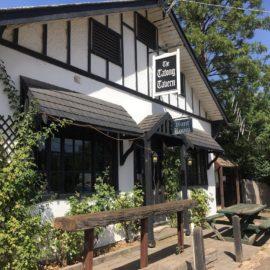 Tatong Tavern Victoria