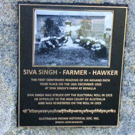 Siva Singh Memorial